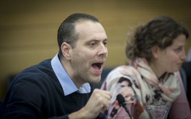 Likud MK Miki Zohar attends a Knesset committee meeting on December 19, 2016. (Yonatan Sindel/Flash90)