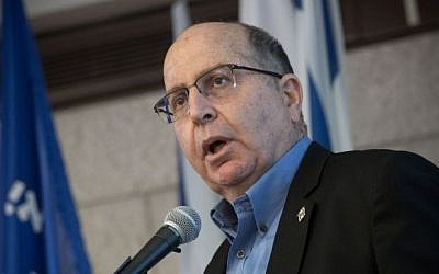 Former defense minister Moshe Ya'alon speaks at Hebrew University, on January 18, 2017 (Miriam Alster/Flash90)