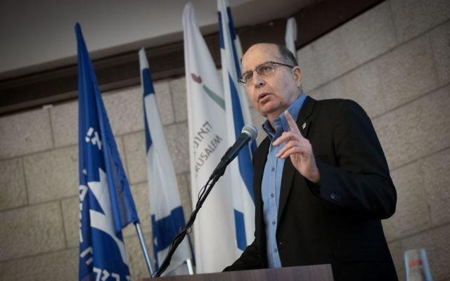 Former Israeli defense minister Moshe 'Bogie' Ya'alon speaks at the Hebrew University, on January 18, 2017. (Miriam Alster/Flash90)