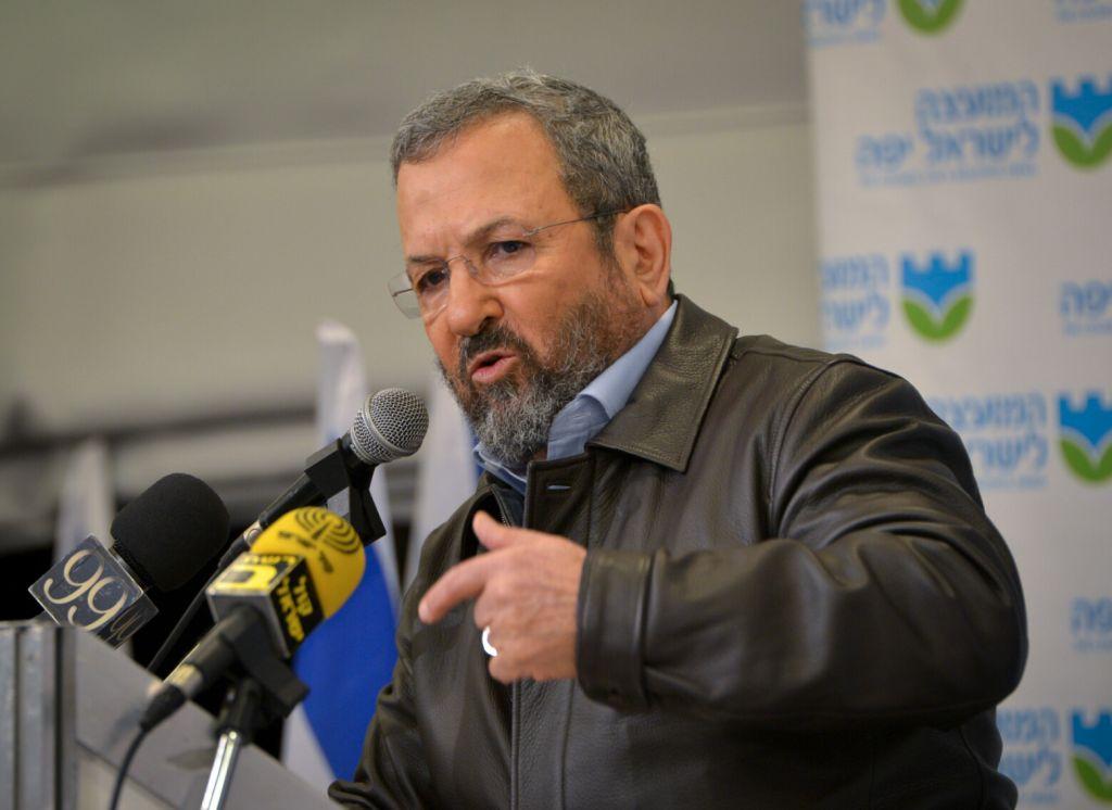 Картинки по запросу ehud barak