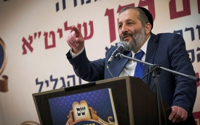 Interior Minister Aryeh Deri speaks at a Shas party conference in Jerusalem on February 16, 2017. (Yonatan Sindel/Flash90)