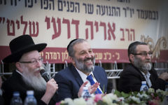 Interior Minister Aryeh Deri (C), Health Minister Yaakov Litzman (L) and United Torah Judaism MK Moshe Gafni attend the third Shas conference at Ramada hotel in Jerusalem on February 16, 2017. (Yonatan Sindel/Flash90)