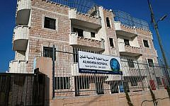 View of the Al-Nukhaba School in the East Jerusalem neighborhood of Sur Baher on February 23, 2017. (Flash90)