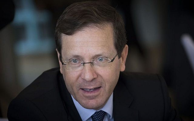 Opposition Leader Isaac Herzog attends a conference organized by the Jewish People Policy Institute (JPPI) at the Mount Zion hotel in Jerusalem on March 1, 2017. (Yonatan Sindel/Flash90)