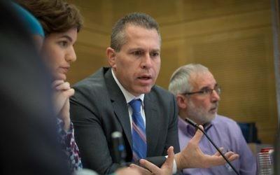 Public Security Minister Gilad Erdan at a Knesset committee debate, March 6, 2017. (Yonatan Sindel/Flash90)