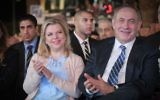 Prime Minister Benjamin Netanyahu and his wife, Sara, attend a ceremony marking the Israeli capture of the southern city of Eilat on March 8, 2017. (Amos Ben Gershom/GPO)