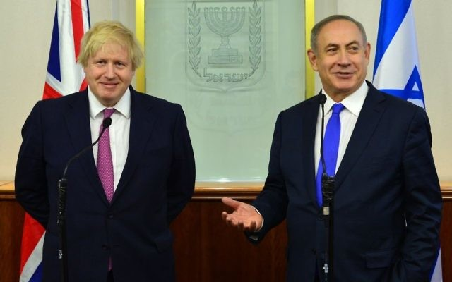 Prime Minister Benjamin Netanyahu meets with British Foreign Secretary Boris Johnson at the Prime Minister's Office in Jerusalem, on March 8, 2017.(Kobi Gideon / GPO)