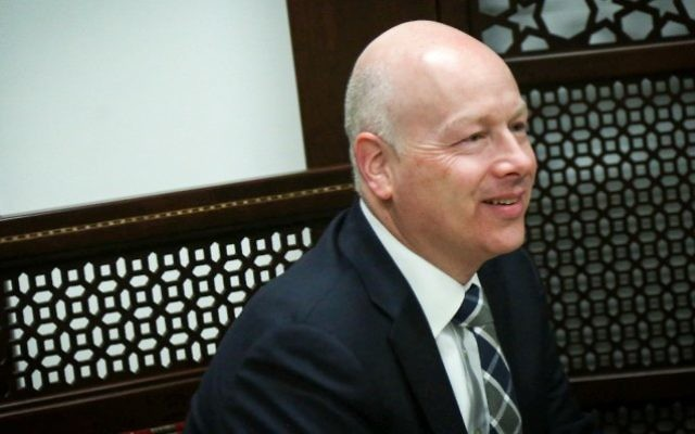 Jason Greenblatt, Donald Trump's special representative for international negotiations, in the West Bank city of Ramallah on March 14, 2017. (Flash90)