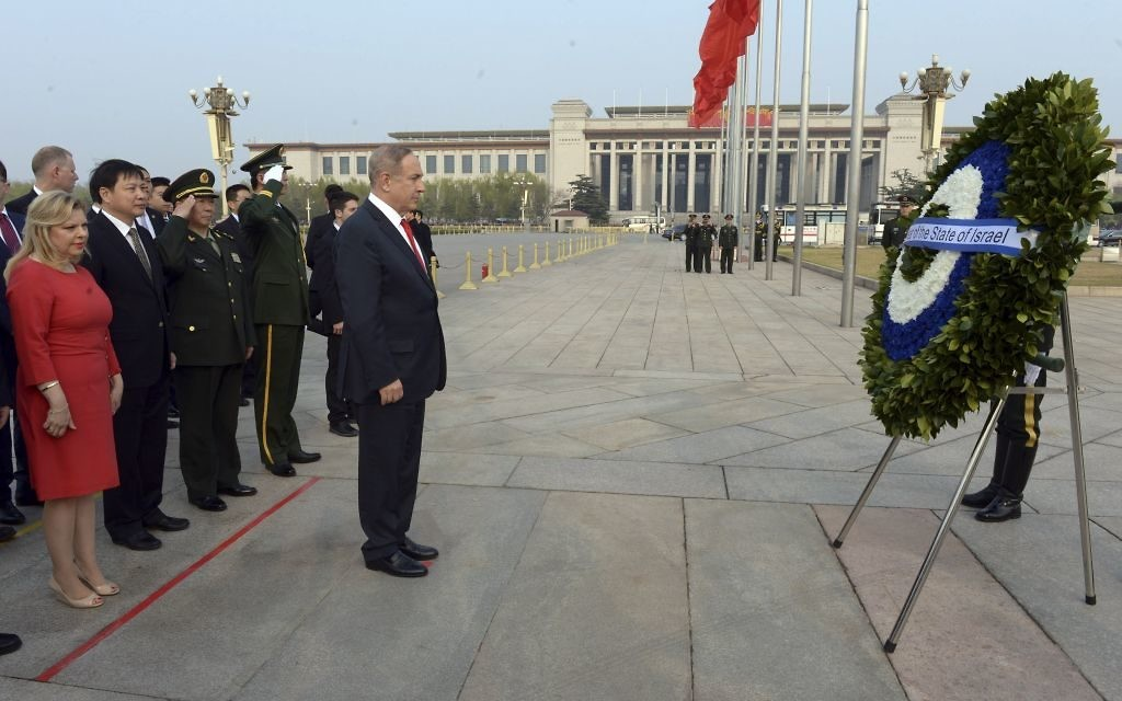 Prime Minister Benjamin Netanyahu and his wife Sara at the Monument to the People's Heroes in Beijing on March 21, 2017. (Haim Zach / GPO)