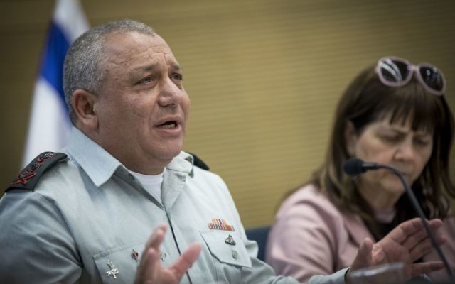 IDF Chief of Staff Gadi Eisenkot attends a State Control Committee meeting in the Knesset on March 22, 2017. (Yonatan Sindel/Flash90)