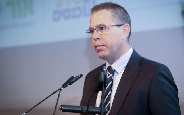 """Public Security Minister Gilad Erdan speaks during the """"Or Yarok"""" conference at the Avenue Conference Center on March 28, 2017. (Roy Alima/Flash90)"""