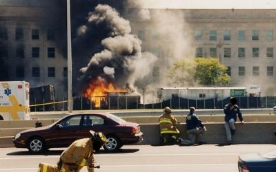 FBI photographs of the Pentagon, after the terror attack on 9/11 (FBI)
