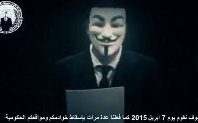 Footage from the Anonymous's OpIsrael 2015 cyber attack campaign video. (Screen capture/YouTube)