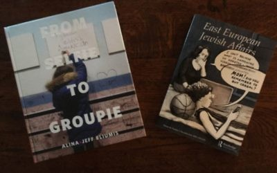 Covers of Alina and Jeff Bliumis's book, 'From Selfie to Groupie,' and a special edition of East European Jewish Affairs, at the festival. (Cathryn J. Prince/Times of Israel)