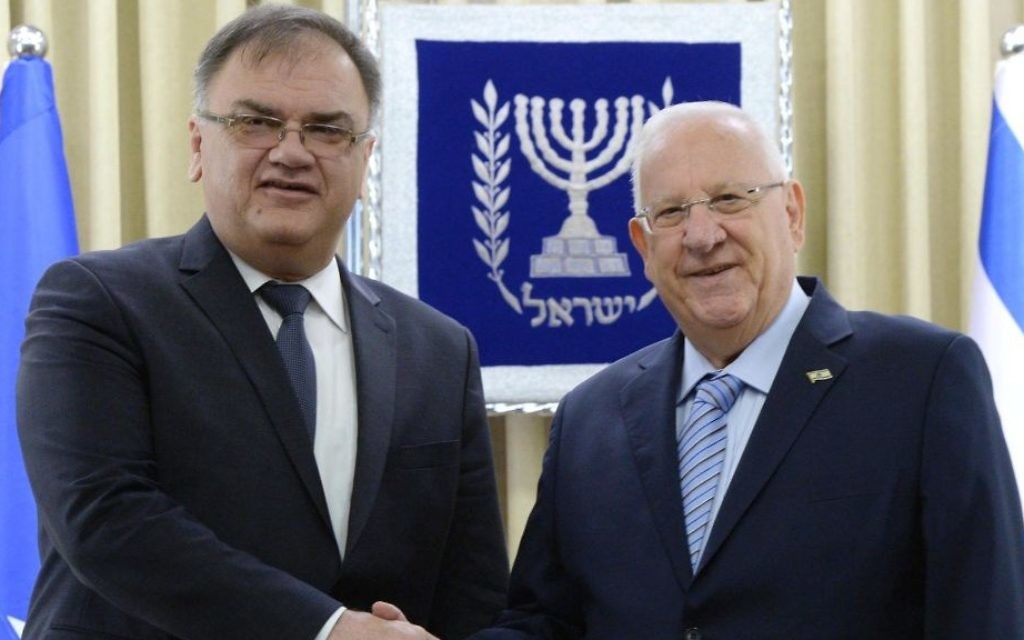 President Reuven Rivlin meets with President of Bosnia and Herzegovina Dr. Mladen Ivanić at his residence in Jerusalem on March 13, 2017. (Mark Neiman / GPO)