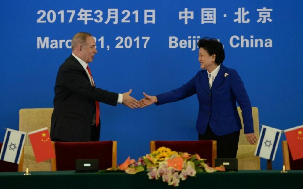 In Beijing, Netanyahu looks to 'marry Israel's technology with China's capacity'