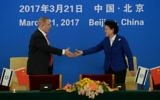 Prime Minister Benjamin Netanyahu and Chinese Vice Premier Liu Yandong at an innovation gathering in Beijing, March 21, 2017. (Haim Tzach/GPO)