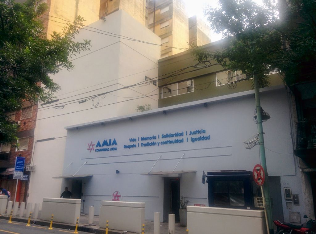 Buenos Aires's rebuilt AMIA community center (Ilan Ben Zion/Times of Israel staff)