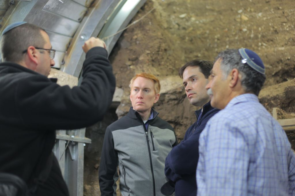 Florida Senator Marco Rubio (2r) and Oklahoma Senator James Lankford (2l) visit Jerusalem's City of David archaeological site, March 19, 2017 (Koby Harati/City of David)