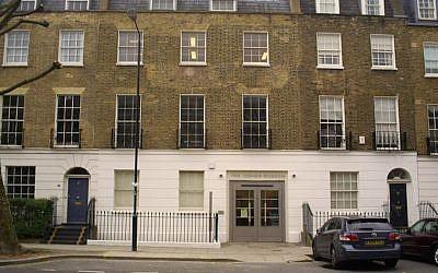 The Jewish Museum London (Wikimedia Commons)