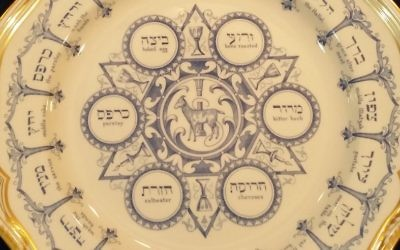 This piece of Joan Rivers' Judaica is up for grabs at a Long Island auction. (Courtesy of J. Greenstein & Co.)
