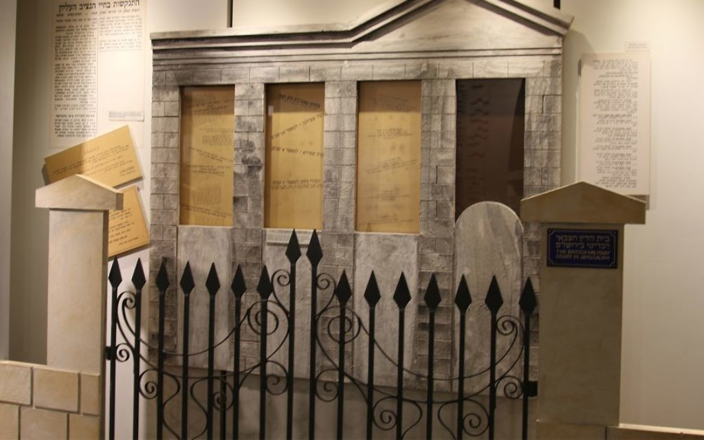 An exhibit describing the assassination of British official Lord Moyne by Lehi members in the Lehi Museum. (Shmuel Bar-Am)