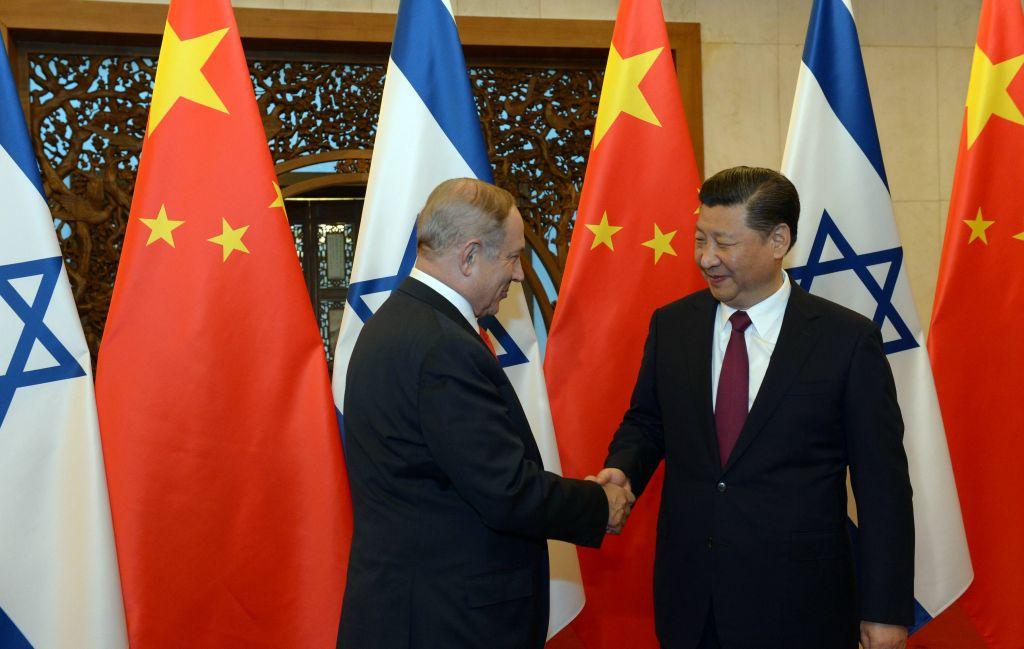 Image result for netanyahu xi jinping