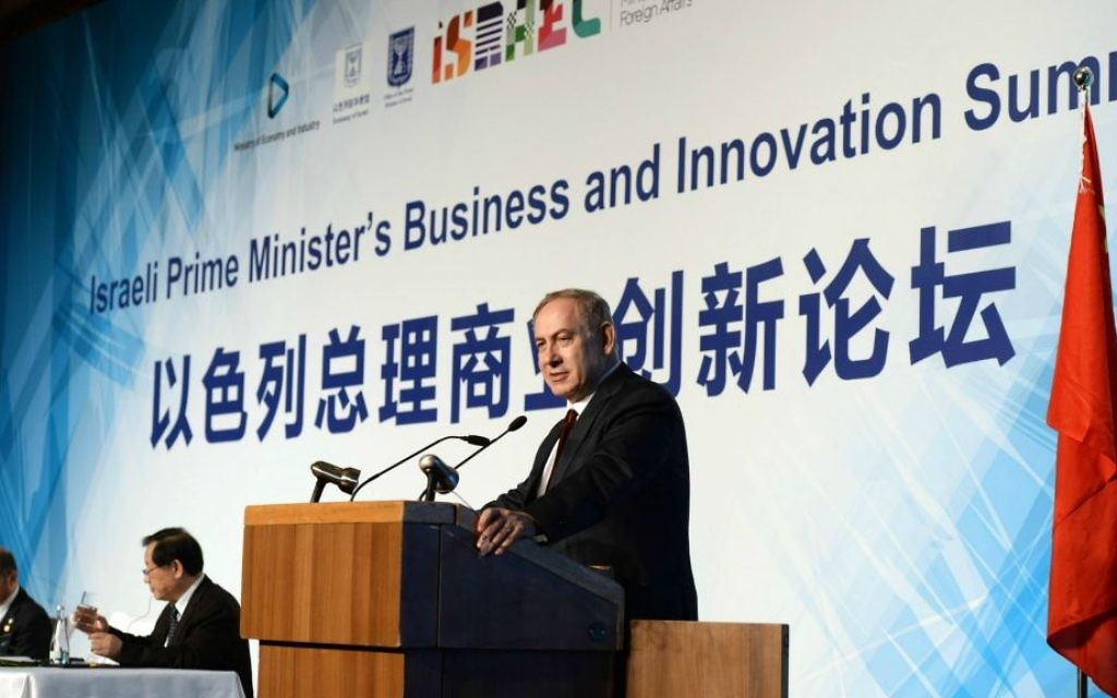 Prime Minister Benjamin Netanyahu addresses a business / economic in Beijing, China, March 20, 2017 (Haim Zach/GPO)