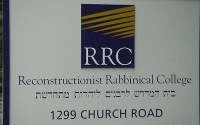 A sign for the Reconstructionist Rabbinical College in Wyncote, Pennsylvania. (JTA)