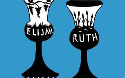 Illustration of 'Ruth's Cup' from the Be'Chol Lashon ritual handout. (courtesy)