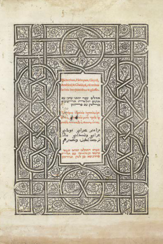 The title page of the 1516 Genoese Polyglot Psalter (courtesy of Kestenbaum & Co.)