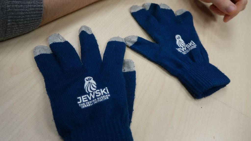 Students create Jewski 'swag' to represent their group in daily life. These smart-touch gloves are popular in Toronto's winter months. (Dana Wachter/Times of Israel)
