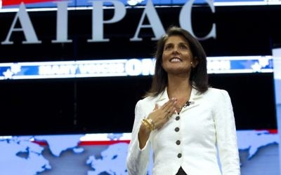 Ambassador to the United Nations Nikki Haley thanks the crowd before she speaks at the 2017 American Israel Public Affairs Committee (AIPAC) Policy Conference held at the Verizon Center in Washington, March 27, 2017. (AP Photo/Jose Luis Magana)
