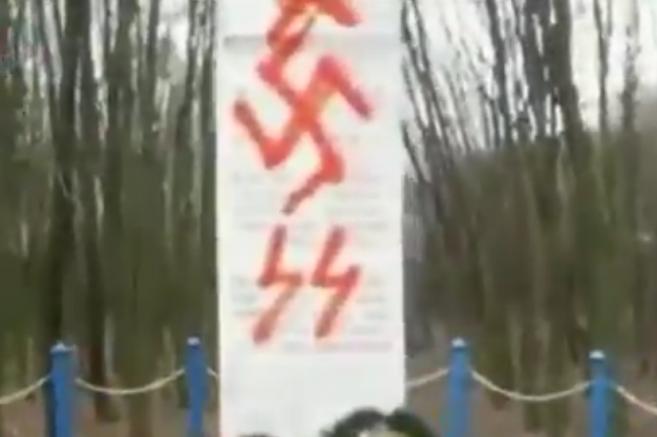 Ukrainian Monument To Jewish Holocaust Victims Vandalized The