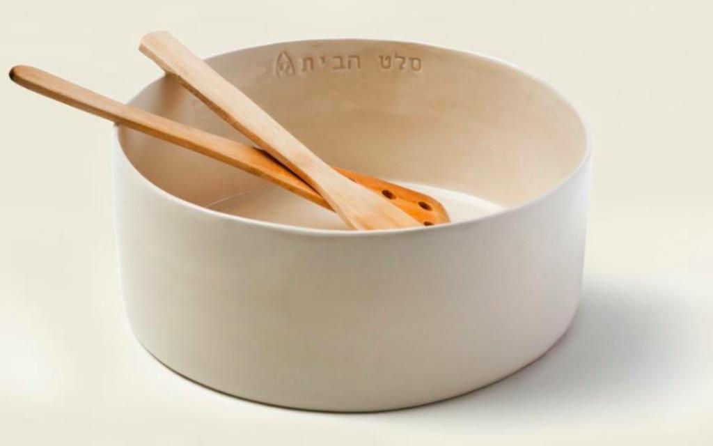 "A favorite piece of ceramicist Yaara Nir Kachlon, a wide, deep salad dish imprinted with the words, ""House Salad"" (Courtesy Yaara Nir Kachlon)"