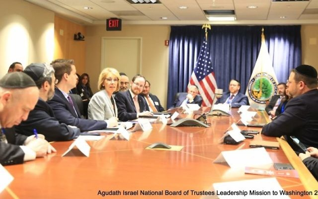 Leaders of Agudath Israel of America meet at the US Department of Education in Washington, DC, with US Education Secretary Betsy DeVos, March 8, 2017.  (Shmuel and Dov Lenchevsky via JTA)