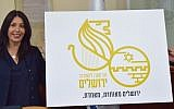 Culture Minister Miri Regev displays the logo to be used in official Jerusalem Day events, during a cabinet meeting at the Kneseet in Jerusalem, on March 5, 2017. (courtesy)