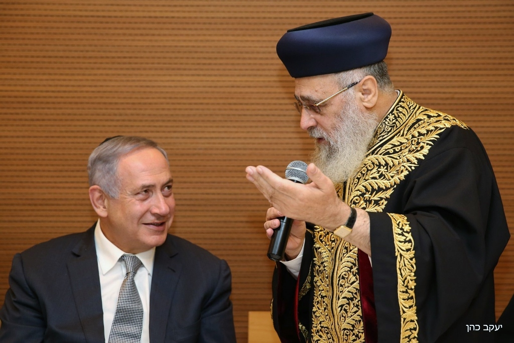 Image result for photos of Benjamin Netanyahu and Yitzhak Yosef