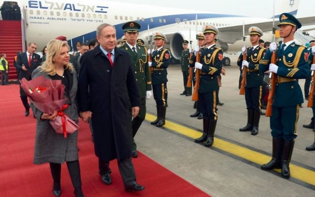 Prime Minister Benjamin Netanyahu and his wife, Sara, arrive in China on Sunday, March 19, 2017 (Haim Zach/GPO)