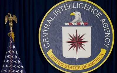 This April 13, 2016, file photo shows the seal of the Central Intelligence Agency at CIA headquarters in Langley, Va. (AP Photo/Carolyn Kaster, File)