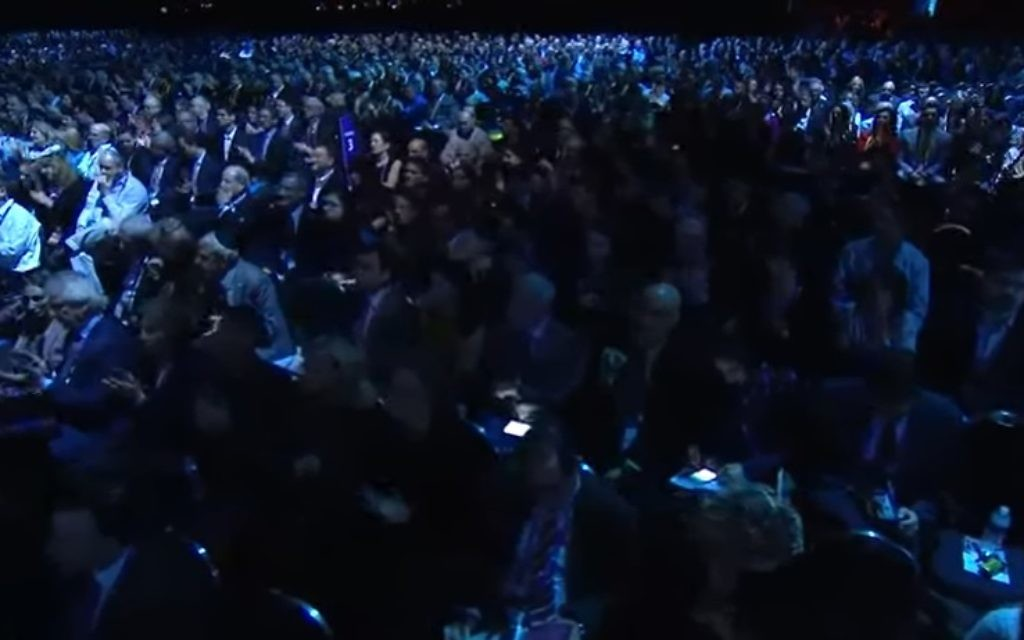The audience at the annual AIPAC conference. March 26, 2017 (YouTube screenshot)