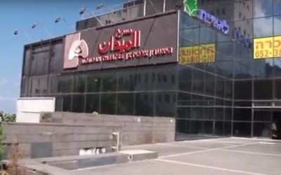 Haifa's Al-Midan Arabic-language theater. (YouTube screenshot)