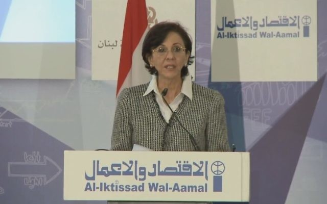 Former U.N. Economic and Social Commission for Western Asia head Rima Khalaf in 2014 (YouTube screenshot)