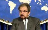 Iranian Foreign Ministry Spokesman Bahram Ghassemi (YouTube screenshot)