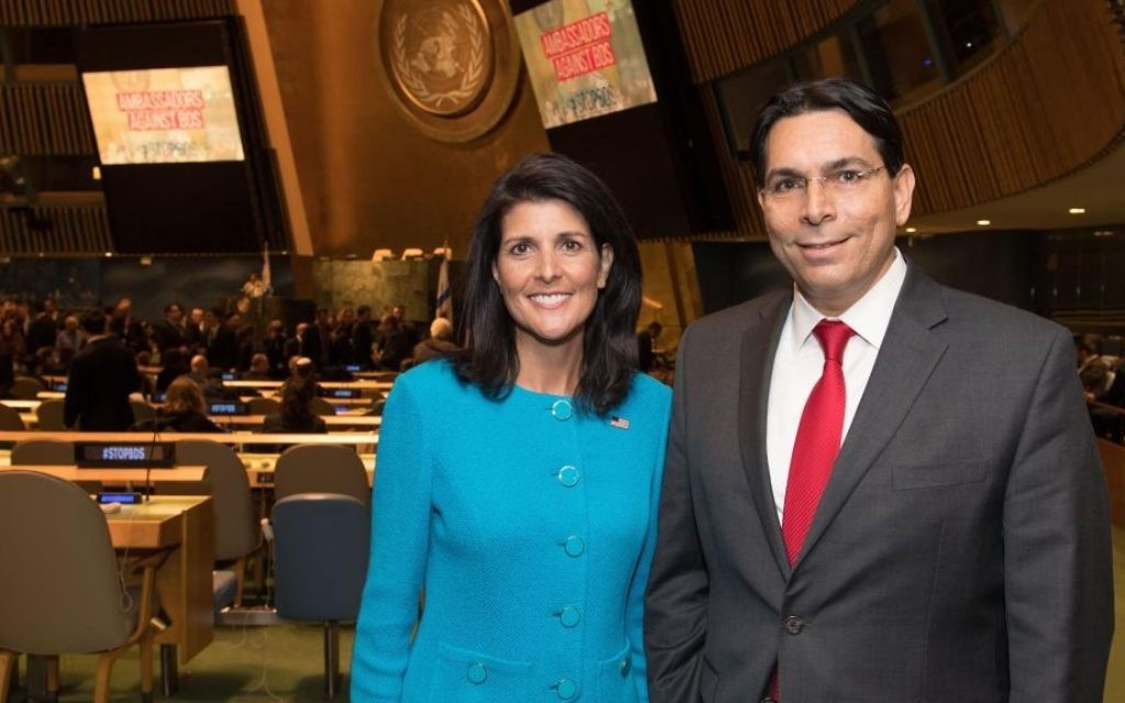 US Ambassador to the UN Nikki Haley, and Israel's UN ambassador, Danny Danon, at a conference aimed at combating BDS efforts against Israel at the UN General Assembly in New York on March 29, 2017. (Israel Mission to the UN)