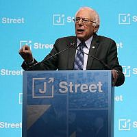 US Senator Bernie Sanders speaking at the J Street 2017 National Conference at the Washington Convention Center, Feb. 27, 2017. (Mark Wilson/Getty Images via JTA)