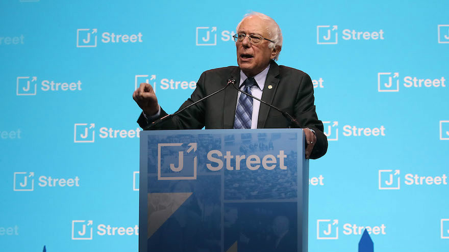 Numerous 2020 Democratic candidates set to attend J Street conference | The Times of Israel