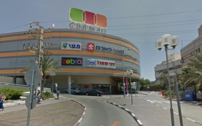 The Cinemall mall in the northern Israeli city of Haifa. (Screen capture: Google Maps)
