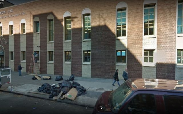 The Emunas Yisroel Synagogue in Borough Park, Brooklyn. (Screen capture Google Street View)
