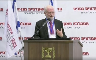 Amos Gilad, the former head of the Defense Ministry's political affairs bureau, speaks at a conference at the Netanya Academic College on March 21, 2017. (Screen capture: Facebook)
